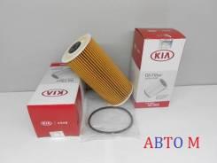 Продам фильтр масляный OEM Hyundai Kia 26320-2F100