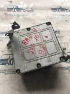 Блок управления Двс Toyota RAV 4