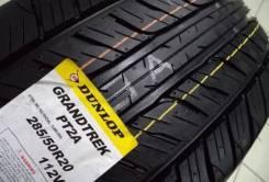 Dunlop Grandtrek PT2, 285/50 R20