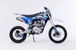 """WELS CRF 250cc 17""""/14"""", 2020"""