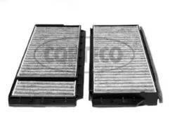 Фильтр салона угольный комплект 2 шт.