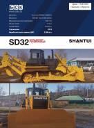 Shantui SD32, 2015