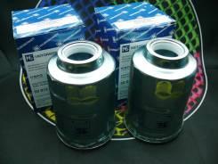 Топливный фильтр Kolbenschmidt= FC-226, КУПИ ОДИН, Второй В Падарок!
