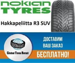 Nokian Hakkapeliitta R3 SUV, 245/65R17 111R