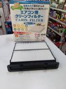 Фильтр салона VIC AC904E Япония