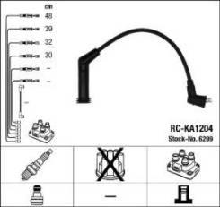 Провода зажигания высоковольтные комплект