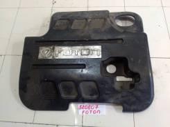 Накладка на двигатель [P1100130100A0] для Foton Tunland [арт. 520807]