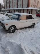 Лада 2106, 1983