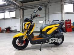 Скутер Vento Naked, 2020