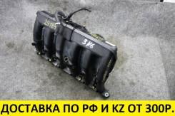 Коллектор впускной BMW M52B30 (OEM 11617525753)