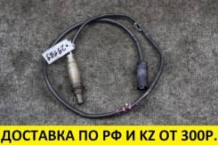 Датчик кислородный BMW (OEM 11781433940)