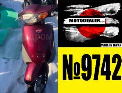 Honda Dio Fit акция рейсталинг