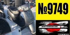Honda Lead 100 рейсталинг