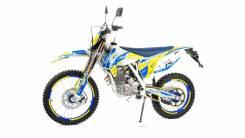 Motoland TT250, 2020
