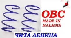 Усилиные пружины задние OBC Daihatsu Mira L275S, L275V, L285V