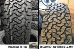 Roadcruza RA1100, 285/45R22