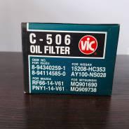 Масляный фильтр VIC C- 506