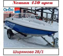 Новый Комбинированный катер Wyatboat Neman 450 OPEN !