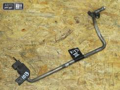 Трубка кондиционера Lexus GS300