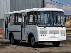 ПАЗ 320540-04 Дизель, 2020