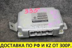 Блок управления АКПП Nissan Liberty/Prairie QR20/SR20 [31036WF901]