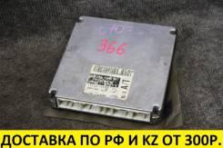 Блок управления ДВС Toyota Mark/Chaser/Cresta 1G [89661-22850]