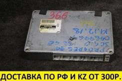 Блок управления ДВС Toyota Progres JZG10 1JZGE [89661-51022]