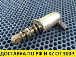 Контрактный клапан VTEC Honda K20A. PNC. Оригинал.