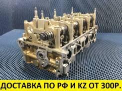 Головка блока цилиндров (ГБЦ) Honda K20#/K24# 160HP контрактная