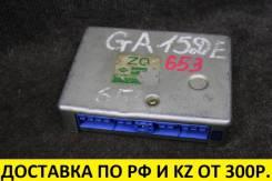 Блок управления ДВС Nissan GA15 [237100M311]