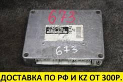 Блок управления ДВС Toyota Caldina ST210 3SFE [89661-21250]