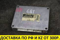 Блок управления ДВС Toyota Caldina/Carina/Corona 3S [89661-21280]