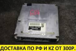 Блок управления ДВС Toyota Corolla/Sprinter 4AFE [89661-1A310]