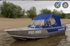Лодка Салют 480