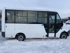 ГАЗ ГАЗель Next A64R45, 2020