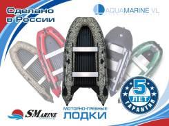 Лодка SMarine AIR 360 MAX Green, прочная и мореходная, пр-во Россия