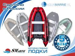Лодка SMarine AIR 380 MAX Red, прочная и мореходная, пр-во Россия