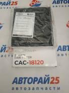 Фильтр салонный угольный Nissan ZD30 Sakura CAC-18120