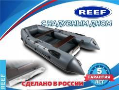 Лодка Reef 390 НД, килевая, очень просторная и мореходная, пр-во Россия