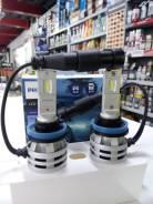 Светодиодные лампы Philips Ultinon Essential LED, H11 6500K,2шт.
