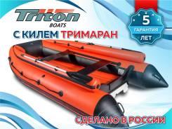 """Лодка Reef 390 FB Triton НД, киль """"тримаран"""", фальшборт, пр-во Россия"""