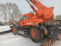 Kobelco RK250, 2005