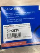 Ремень ручейковый Avantech 5PK835 -Корея