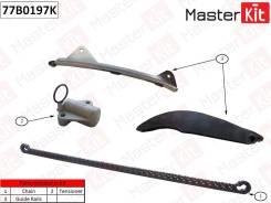 Комплект цепи ГРМ MASTERKIT '77B0197K
