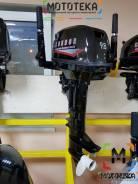 Лодочный мотор Condor T9,8HS ! Кредит ! Рассрочка ! Подарки ! Скидки !