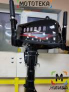 Лодочный мотор Condor T6HS ! Кредит ! Рассрочка ! Подарки ! Скидки !