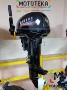 Лодочный мотор Condor T9,9HS ! Кредит ! Рассрочка ! Подарки ! Скидки !