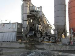 Бетонный завод Vience Hagan HT 1225OC-65/3