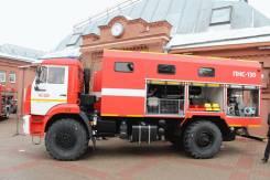 Пожарная насосная станция ПНС-130