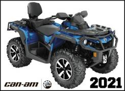 BRP Can-Am Outlander Max 1000R Limited 2021, 2020
